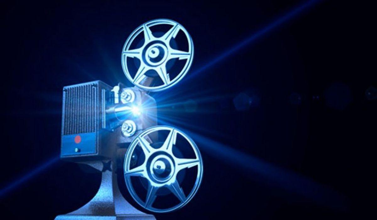 Se abre la convocatoria para el ciclo de Cine Independiente de Ituzaingó